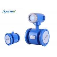Large Diameter Range Electromagnetic Flow Meter For Electrically Conductive Fluids for sale
