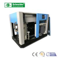 Energy Conservation Oil Free Rotary Screw Compressor 3000mm × 1800mm × 2100mm Manufactures