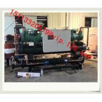 China RS-LF50A Open Type Air Cooled Chiller/ Water Cooled Liquid Chiller / Screw Compressor Refrigeration Unit on sale