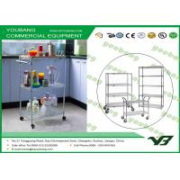 China Bathroom or kitchen wire storage racks double sided  display  free standing on sale