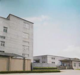 Jiaxing Hongxu Trading Co.,Ltd