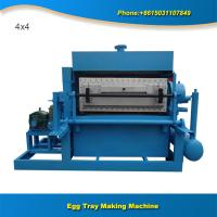 China Full Automatic egg tray pulp molding machine on sale