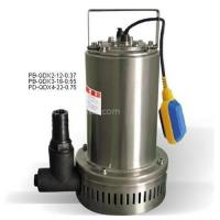 Shield Type Submersible Pump Manufactures