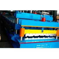 Buy cheap 7.5KW Aluminum Glazed Tile Roll Forming Machine Chain Driving 17 Roller Stations from wholesalers