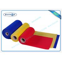 Roll Packing More Color PP Spunbond Non Woven Fabric PP Spunbond Nonwoven Manufactures