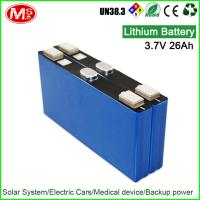 China 3.7V 26Ah lithium ion battery pack for solar power storage system MS2317493 on sale