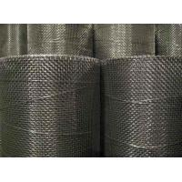 304 Plain Twill Dutch Weave Stainless Steel Wire Mesh For Filter Screen Manufactures