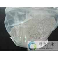 Activated Attapulgite Clay Powder for water treatment and chemical industry Manufactures