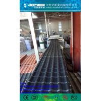 PVC Synthetic Resin Roof Tile Extrusion Machine for Roofing Tile/Light weight roof tiles/ APVC/UPVC/PVC roofing sheet Manufactures