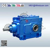 Industrial Helical Gear Reducer / Hollow Shaft Gearbox H2sh7 Recycling Manufactures