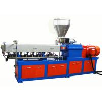 China Color Masterbatch Conical Twin Screw Extruder Machine Pp Pe Masterbatch Granulator on sale