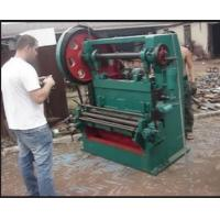 Buy cheap expanded mesh machine from wholesalers