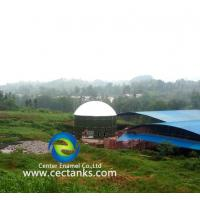 High Capacity Biogas Storage Tank For Anaerobic Digestion in Wastewater Treatment Project Manufactures