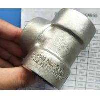 Duplex Steel Forged Fitting ASTM A182 F60 S32205 Concentric Swage 45°/ 90° ELBOW NIPPLE TEE MSS SP-95 ASME B16.11