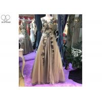 Sleeveless Backless Ball Gown , Champagne Tulle Prom Dress Embroidery Flowers Manufactures
