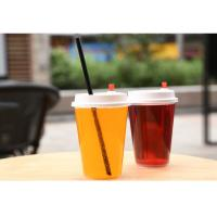 Disposable PP Plastic Party cups Custom print Logo , christmas disposable Plastic cup Manufactures