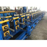 Buy cheap Metal Cold Quickly Change C to Z Purlin Roll Forming Machine Automatically from wholesalers