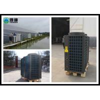 Fishies Pool Air Source Heat Pump , High Efficiency Air Source Central Heating System Manufactures