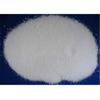 China Low Temperature Oxygen Bleach Activator Powder For Textile And Dyeing Industry on sale
