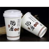 Quality 9oz 12oz Single Wall Eco Friendly Paper Cups / Kraft Paper Coffee Cups for sale