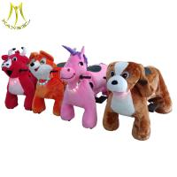 Hansel entertainment machine theme park rides for sale mall animal electric ride led necklace