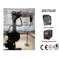 Metal CO2 Welding Robot , Weld Arc Welding Machine Compact Long Service Life Manufactures