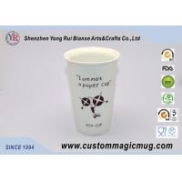China Customizable 350ml Double Wall Ceramic Coffee Mug With Silicone Lid , Starbuck shape on sale