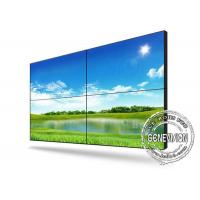 Sharp 65 Inch Digital Signage Video Wall 8mm Narrow Bezel LCD Monitor Color Full HD 1080p Manufactures