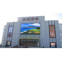 Water Proof 8mm DIP LED Display 6000 cd / ㎡ , LED Full Color Outdoor Display VGA Manufactures