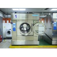 Buy cheap XGQ - F Series Industrial Laundry Equipment , Front Loading Large Capacity Washing Machine from wholesalers