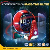 9D Virtual Reality Cinema Simulator Virtual Reality Space Flight Simulator For Game Manufactures