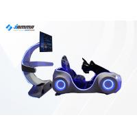 China Multiplayer Game 9D VR Racing Simulator With 42 Inch Display Screen on sale