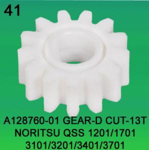 A128760-01 GEAR D-CUT 13 TEETH FOR NORITSU qss1201,1701,3101,3201,3401,3701 minilab Manufactures
