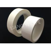 China 0.25mm Thick Electrical Insulation Tape , Non - Woven Fabric Adhesive Insulation Tape on sale