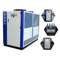 China Plastic Extruding Machine HDPE PVC Pipe Cooled 20hp Air Cooled Chiller Machine on sale