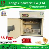 Newest (KP-3) Automatic Chicken Egg Incubator/Chicken incubator for Sale Manufactures
