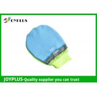 China Waterproof Car Washing Mitt Glove , Car Cleaning Cloth Double Side Blue Color on sale
