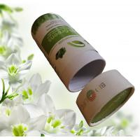 China Kraft Ppaer Small Mailing Tubes , Eco Friendly Cardboard Packaging Tubes on sale