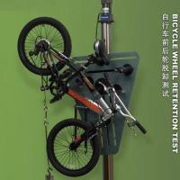 China Bicycle Testing Services for Electric Bikes, Mountain Bikes, Bicycle Accessories, Folding Bikes on sale