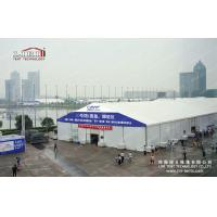 China 35m Aluminum Frame White PVC Cover Garden Storage Tent For Exhibition Hall on sale