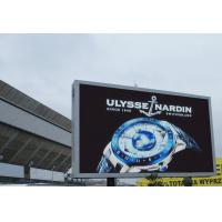 Custom Real pixel / Virtual pixel Outdoor Led Billboard display digital with wide view angle Manufactures