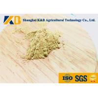 Healthy Fish Protein Powder / Dairy Cattle Feed With Strong Fish Meal Flavor Manufactures