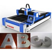China Steel Laser Cutter with High Speed upto 40M per minute on sale