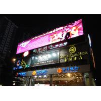 Anti - Corrosion Street Led Screen , P12 Led Display For DOOH Fixed Installation Manufactures