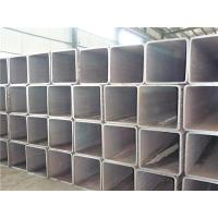 Seamless ERW Carbon Steel Square Aluminum Pipe , Hollow Steel Tube For Construction Manufactures