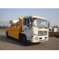 Durable Safe Reliable Wrecker Tow Truck , 5000kg Tow Trucks For Treating Vehicle Failure Manufactures