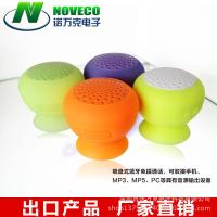 China Latest 3W best quality innovation bluetooth mini speaker and hands-free function on sale