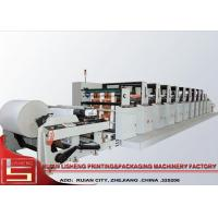 China Automatic Rational Corrugating ink flexo printing Machine for paper bag on sale
