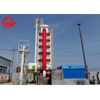 800 Ton / Day Corn Dryer Machine WGH 800 Model With Imported NSK Bearings Manufactures