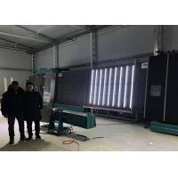 Multi Function Insulating Glass Production Line Flat Press 450×280 Size Manufactures